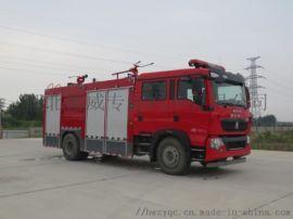 厂家直销江特牌干粉水联用消防车