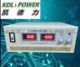 黑龙江60V100A可调恒压恒流直流电源