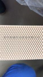 韩国进口BOLIM粒面橡胶,颗粒带,刺皮501