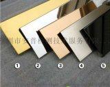 东莞市螺栓扭矩系数测试-锌合金成分分析测试
