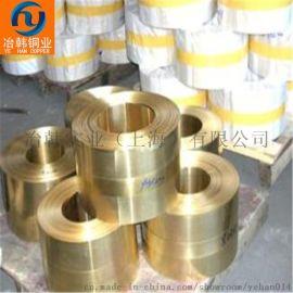 HMn57-3-1锰黄铜/锰黄铜板/锰黄铜棒