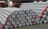 陝西延安阻氧型鋁合金襯塑PE-RT複合管規格定製
