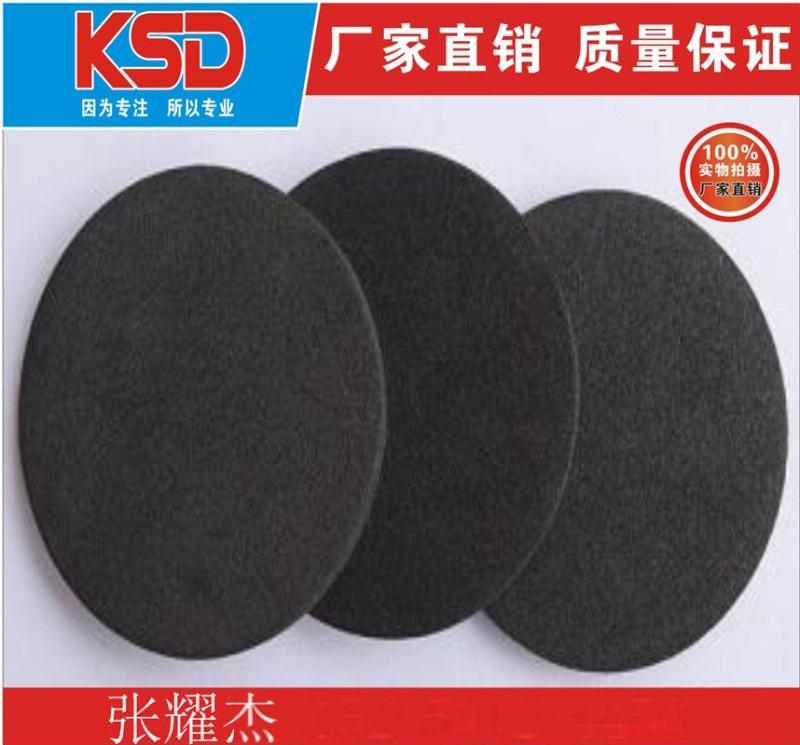 蘇州3M 泡棉雙面膠哪余賣、防滑泡棉膠墊、減震泡棉
