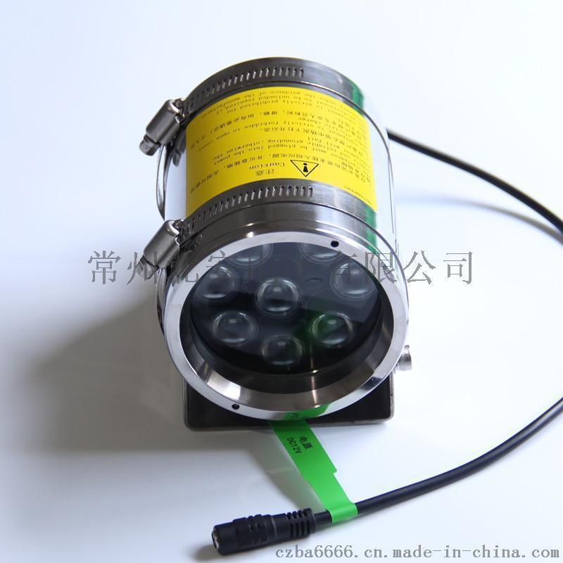 北安BAD-500补光灯