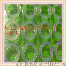 苏州市昆山硅胶制品厂家定制、 硅胶脚垫 、