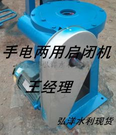 漳平LQ-SD-8T手电两用螺杆启闭机现货