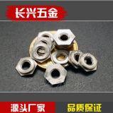 平齊螺母鑲入螺母不鏽鋼F--m2.5--m6