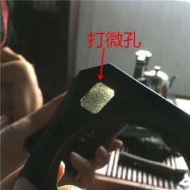 专业激光打孔/手机喇叭孔加工/不锈钢圆管激光打小孔