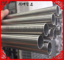 湖南信烨牌304不锈钢水管环保实用薄壁不锈钢水管