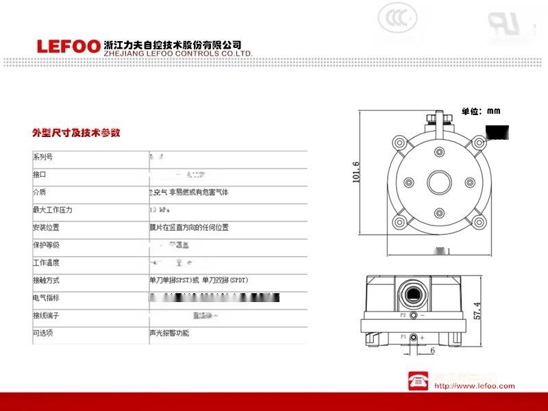 可调节机械气体压差传感器 楼宇用压差开关