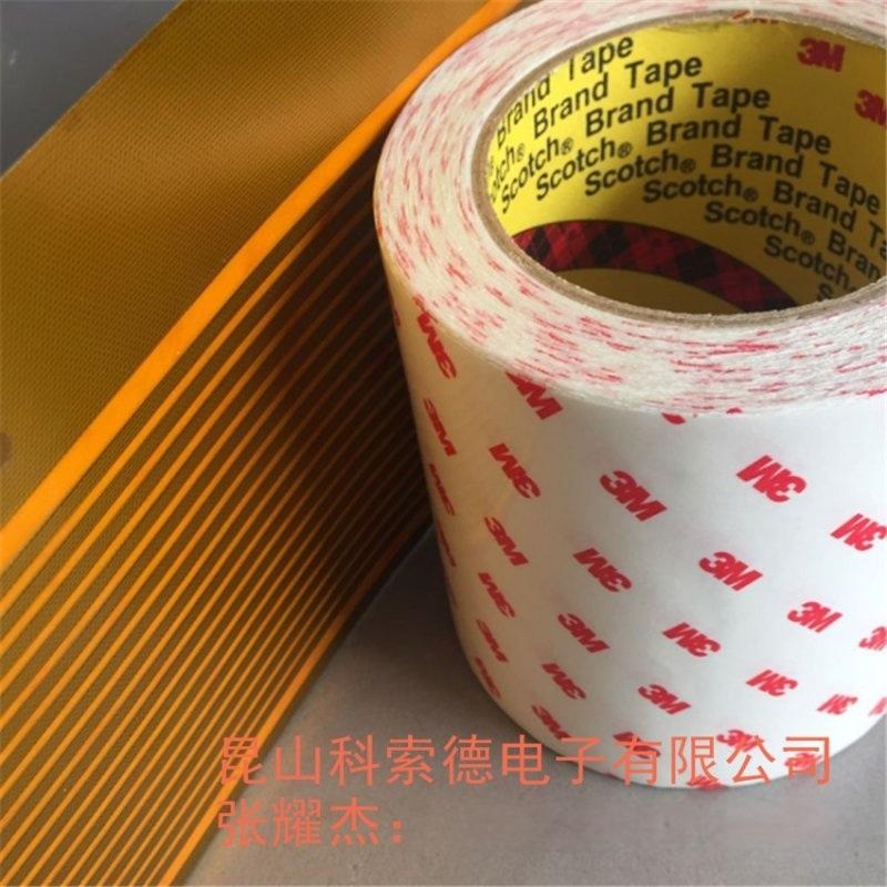 郑州正品3M9888T双面胶