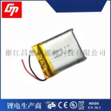 现货供应3.7v 502528 300mah 音箱专用便携测试仪聚合物锂电池