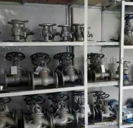 阀门型号-哪里有橡塑保温管-济阳县暖鑫水暖器材销售