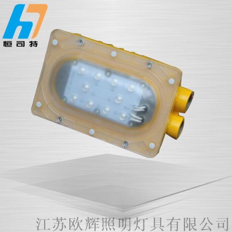 防爆LED泛光燈/加油站加氣站使用防爆燈具價格/LED防爆燈