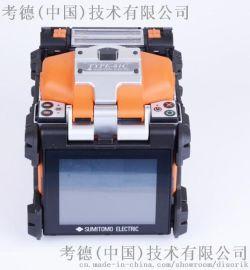 日本住友81C600C光纤熔接机