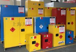 贵阳化学品防爆柜|危化品防火柜现货供应
