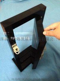 智能遥控锁展示架  展示柜
