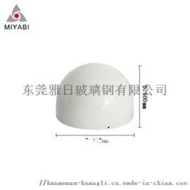 防静电玻璃钢天线罩供应商 东莞玻璃钢天线罩供应商