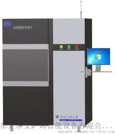 ASM(西安交大)450H3D打印机