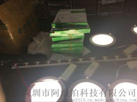 LED面板灯24W  DALI调光酒店led筒