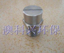 扇形喷嘴扇形喷头、金属CC扇形喷嘴、陶瓷芯扇形喷嘴