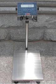 供应宏力本安型防爆称 50kg防爆电子台称磅称地秤 宏力防爆电子秤