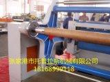 塑料收卷机,流延膜收卷机,塑料压延薄膜收卷机