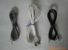 电话线(HBV-J,HBZR,HBZR-J)