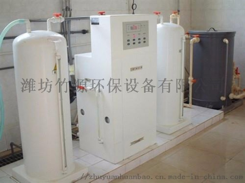 醫院污水一體化處理設備