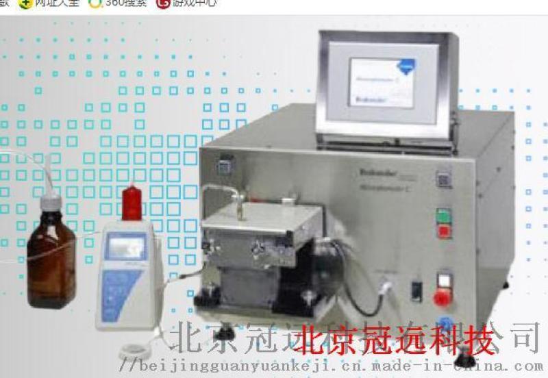 炭黑橡塑分析儀德國布拉本德標準炭黑吸油值檢測儀器