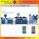 高速PVC电线护套管生产线, PP单臂波纹管挤出机