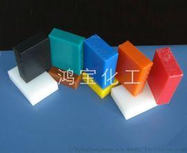超高分子量聚乙烯板材 HDPE UPE耐磨板生产厂家
