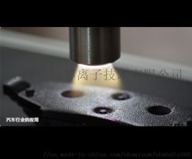 上海厂家加工低温等离子表面处理机
