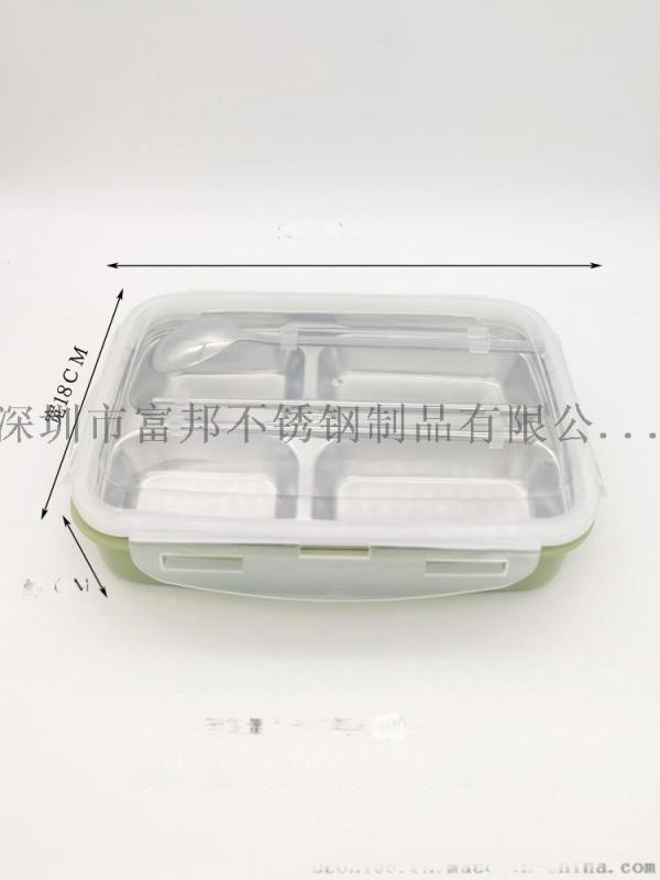 304进口级四格保温盒