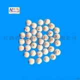 凹凸瓷球 江西能强优质开孔瓷球散堆化工填料厂家直售