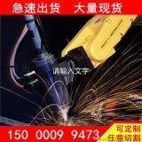 上海厂家焊接加工、电焊加工中心