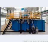 顶立科技VVWQ立式真空水淬炉