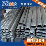304不锈钢管 不锈钢毛细管精密无缝管