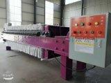 洗砂废水压滤机A抚顺洗砂废水压滤机厂家