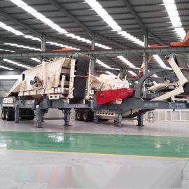 安徽矿石破碎机 流动式建筑垃圾破碎站厂家