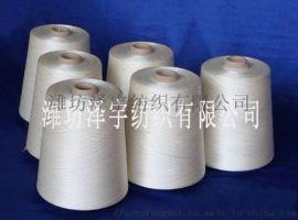 潍坊 40s天竹纤维纱线 赛络紧密纺