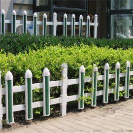公园PVC草坪围栏喷塑草坪护栏塑钢草坪护栏网