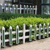 公園PVC草坪圍欄噴塑草坪護欄塑鋼草坪護欄網
