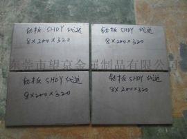 TA1 纯钛 工业纯钛 宝钛合金