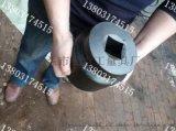 驱动3/4寸液压扳手专用外六角套筒