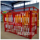 建筑工地塔吊防护围栏 标准化防护网 塔吊安全防护网