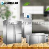 廣州柏川廚房冰櫃冷藏櫃
