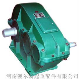 起重机卧式减速机  ZQA圆柱齿轮减速机