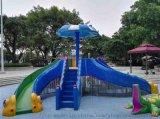 兒童章魚滑梯 水寨水屋 水上遊樂設備廠家直銷