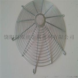 轴流风机防护网负压玻璃钢风机网罩钢丝网罩厂家